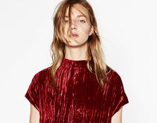 Encuentra tu look de invitada en Zara
