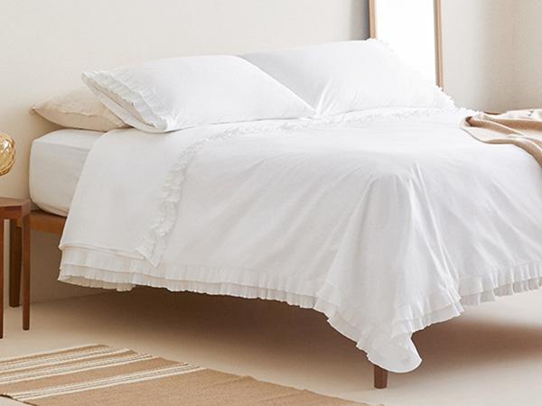 Ropa de cama de Zara Home