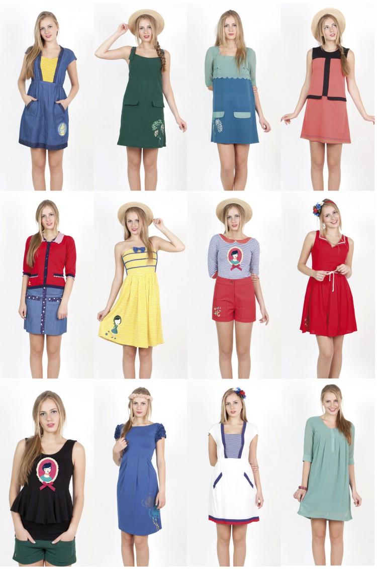 SORTEO Nueva Colección Titis Clothing-47997-emerja