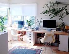 Trabaja en tu casa