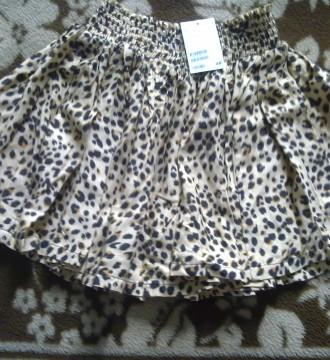 falda de leopardo talla s nueva con etiqueta