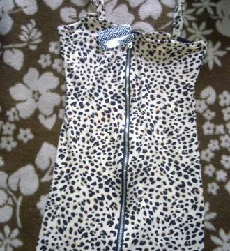 vestido estrecho de leopardo