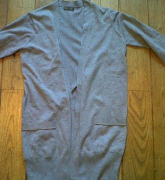 chaqueta gris cortefield