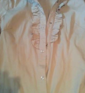 Camisa elástica