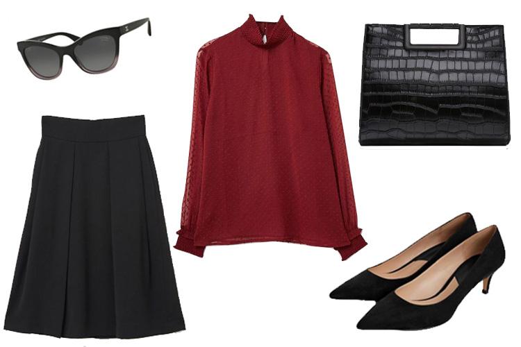 Look del día: vuelta a la moda años 50-1530-asos