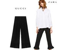 Pantalones con volantes: Zara Vs. Gucci