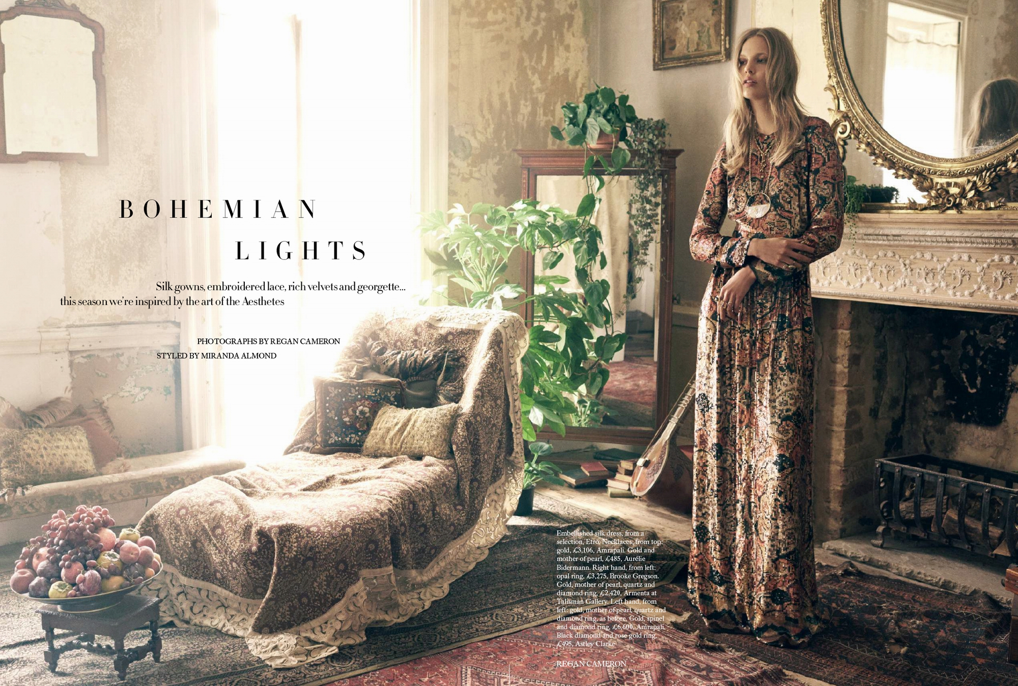 BOHEMIAN LIGHTS 1