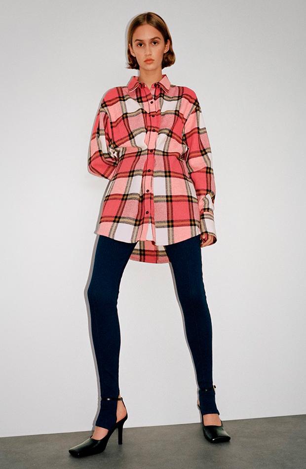 Pantalones fuseau de Zara