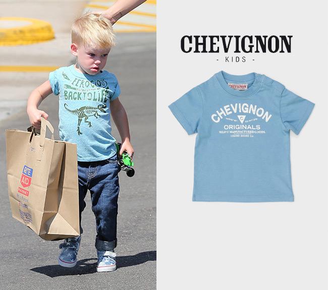 CHEVIGNON KIDS hoy en Primeriti.es-459-primeriti