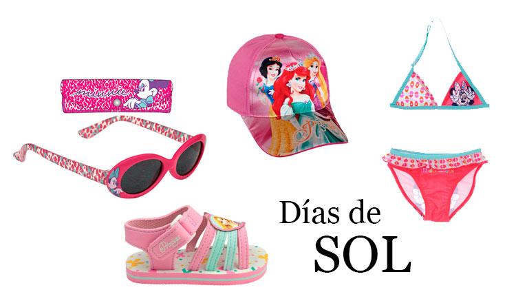 look-sol