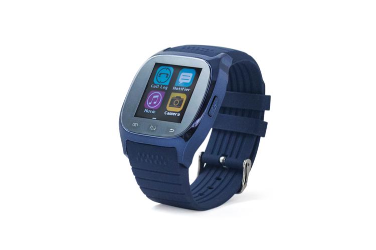 smartwatch-el_corte_ingles-rebajas