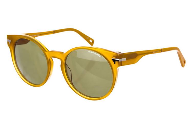 Renueva tus gafas de sol. Gafas Amarillas