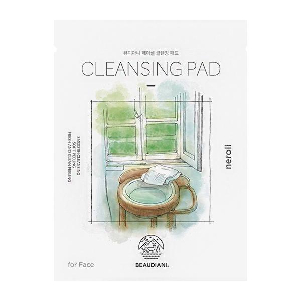 Nuevo lanzamiento Facial Cleansing Pad Pouch de Miin Cosmetics