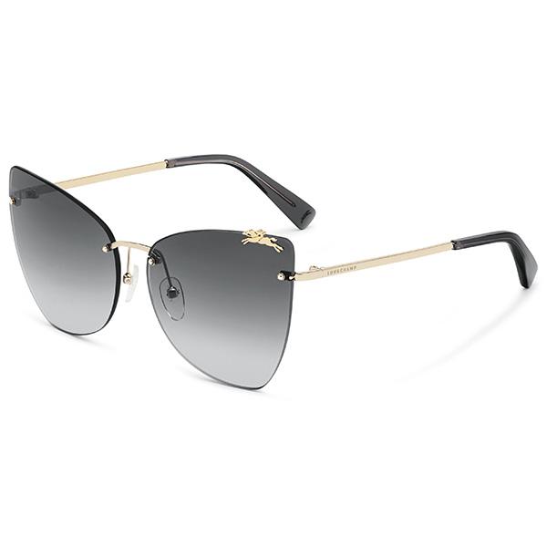 Regalos de reyes: Gafas de Longchamp
