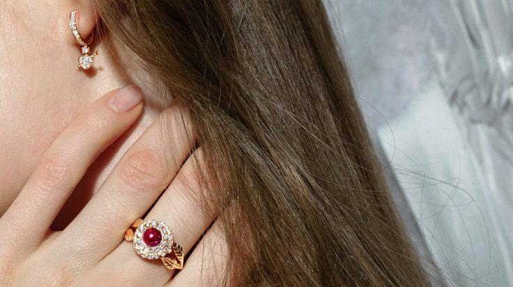 colección Romeo y Julieta para San Valentín