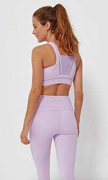 ¿Dónde encontrar ropa deportiva bonita y a buen precio?