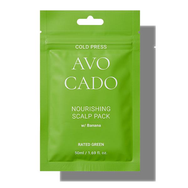Novedades belleza otoño 2020: Cold Press Avocado Nourishing Scalp Pack