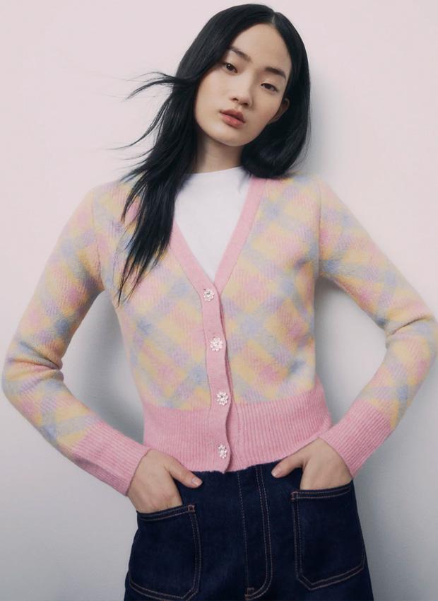 Jersey multicolor de Zara