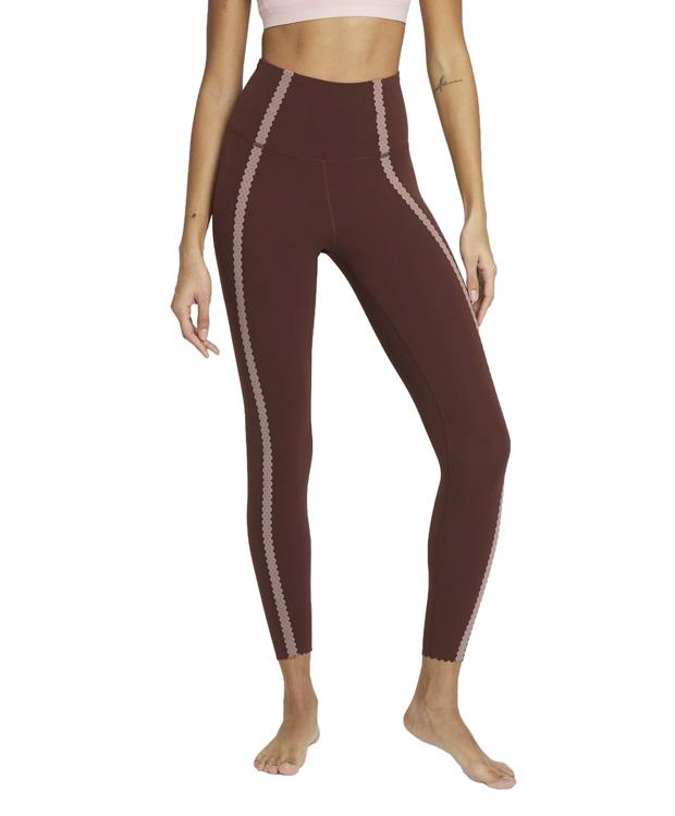 Mallas marrón de Yoga Nike