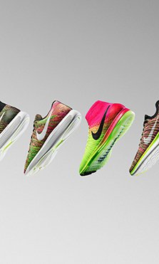 Nike se prepara para Rio 2016