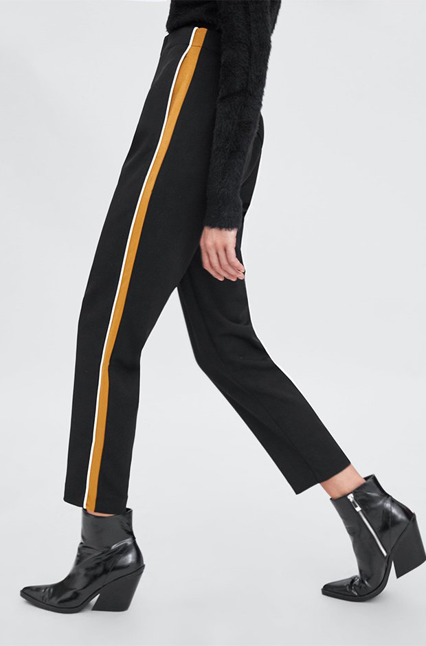 Pantalones deportivos de Zara