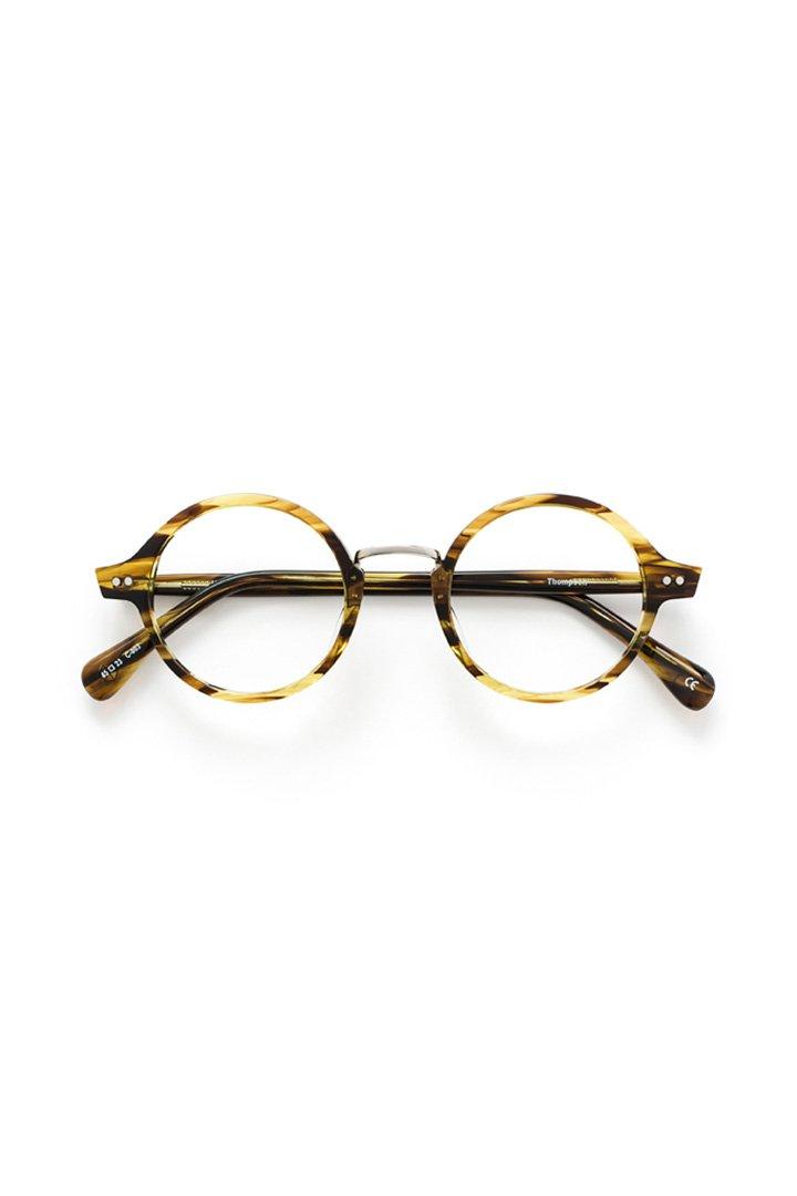 Regalos Día del Padre 2018: gafas de vista