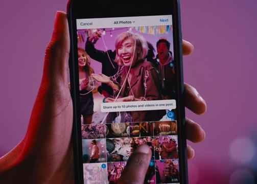 galerías de fotos en Instagram. Nueva versión