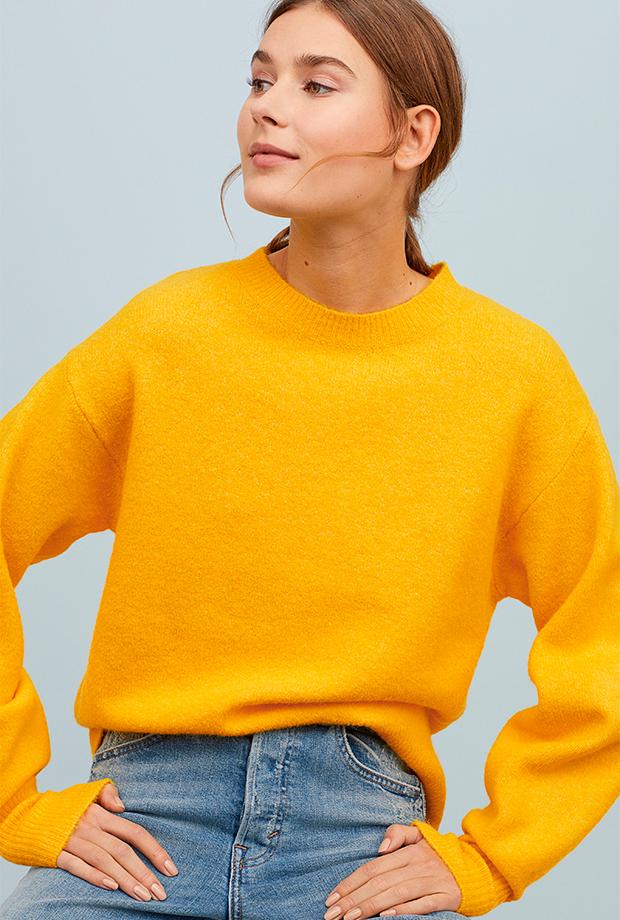 Jersey básico amarillo