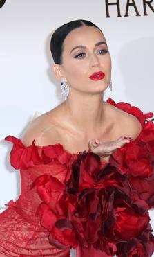 Katy Perry bate un nuevo récord