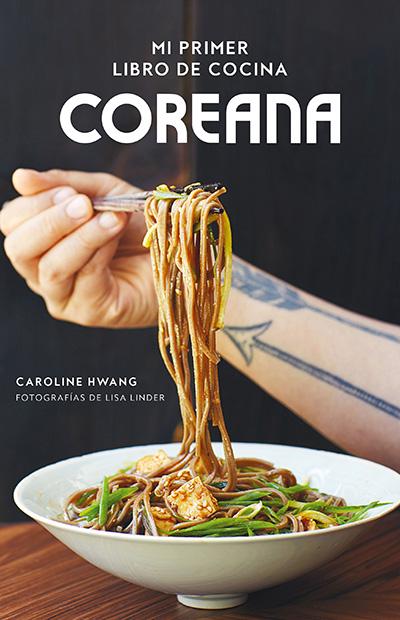 Libros de cocina: Mi primer libro de cocina coreana