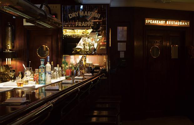 nueva colección de Etnia Barcelona. Dry Martini